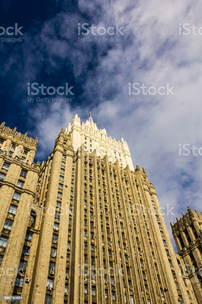 The facade of the building of Ministry of Foreign Affairs of Russia in Moscow. stock photo