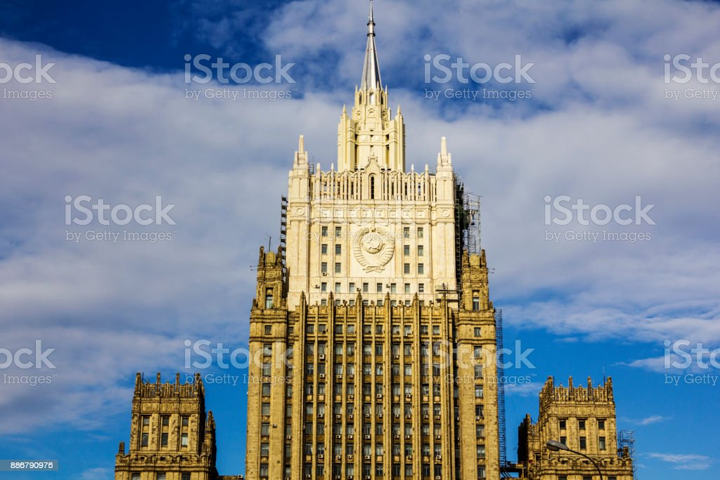 The facade of the building of Ministry of Foreign Affairs of Russia in Moscow. Dramatic view with cloudy sky. stock photo