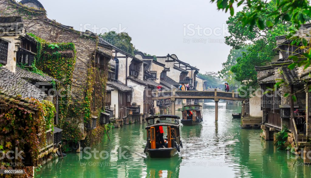 The famous ancient town of China ~ Wuzhen stock photo