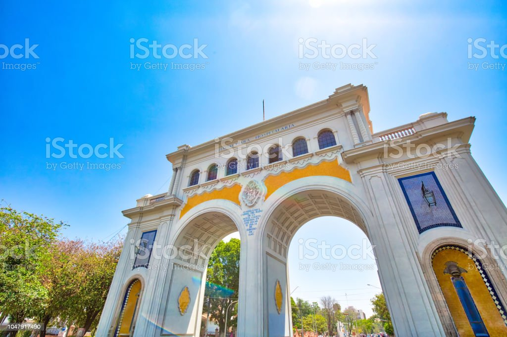 The Famous Arches of Guadalajara stock photo