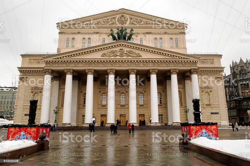 The famous Bolshoi Theatre covered by snow. stock photo