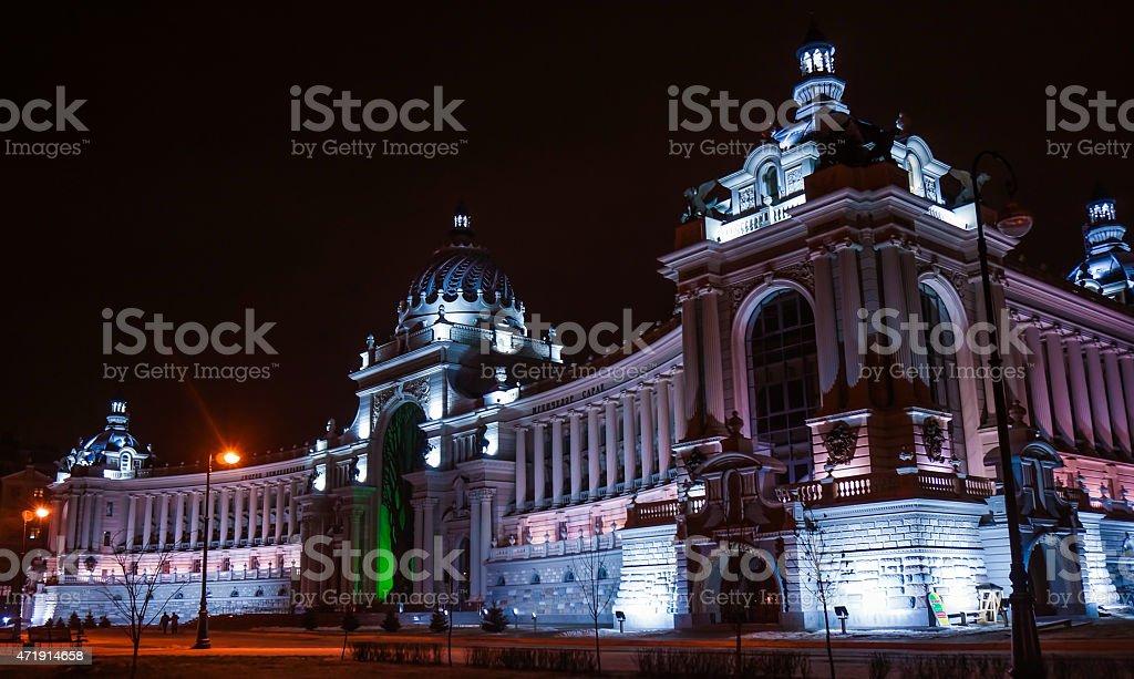 The Farmers' Palace in Kazan. stock photo