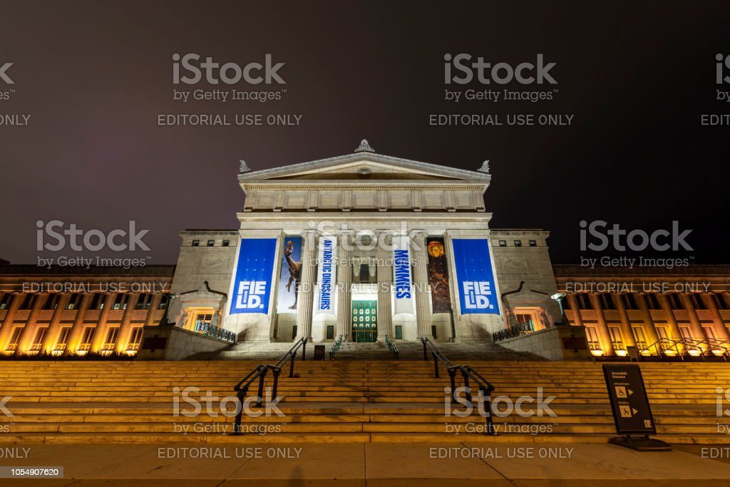 The Field Museum at night stock photo