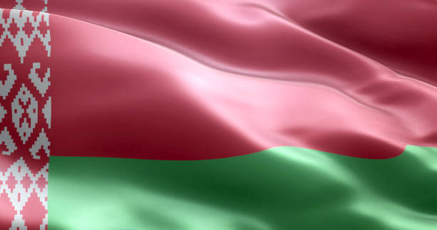 The flag of Belarus stock photo