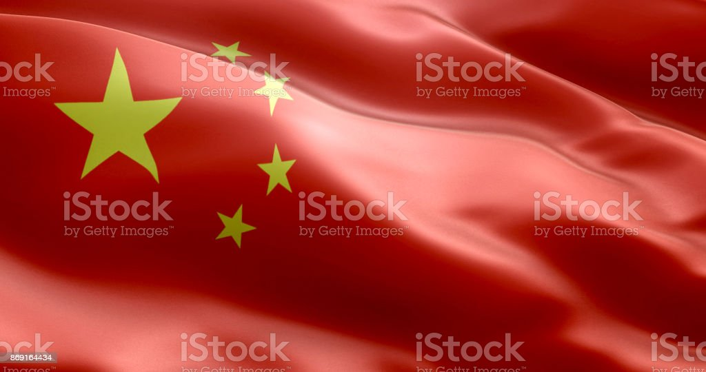 The flag of China stock photo