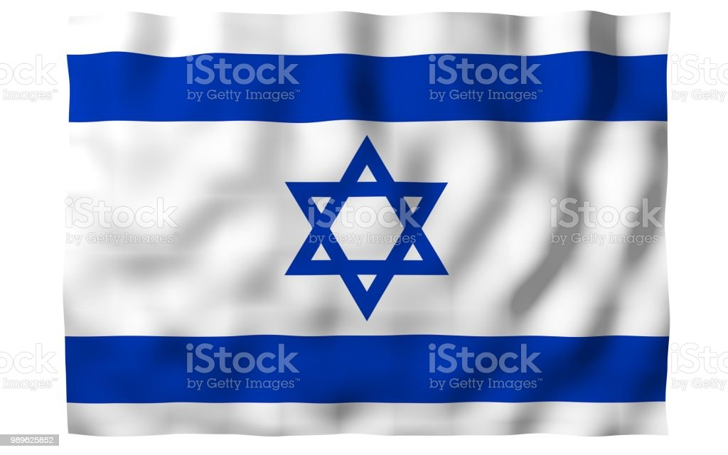 The Flag Of Israel State Symbol Of The State Of Israel A Blue Star