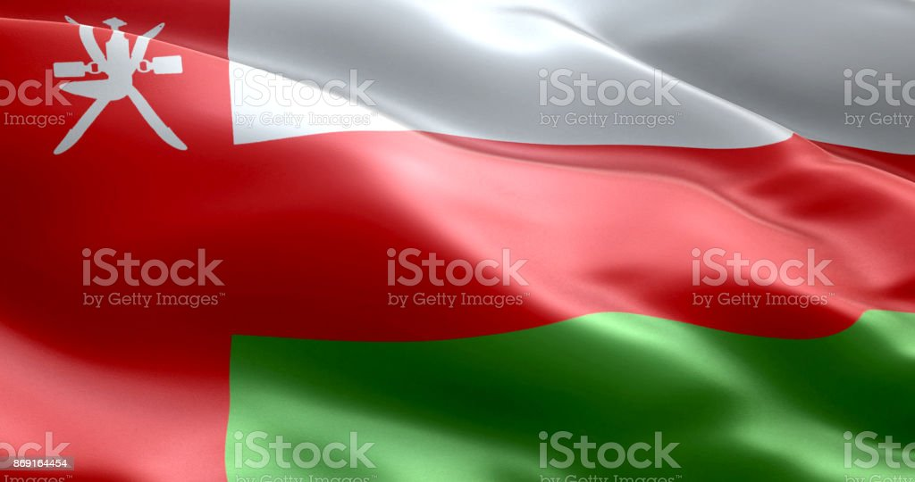 The flag of Oman stock photo