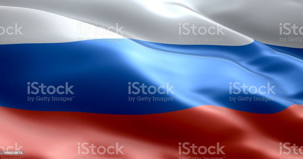 The flag of Russia stock photo