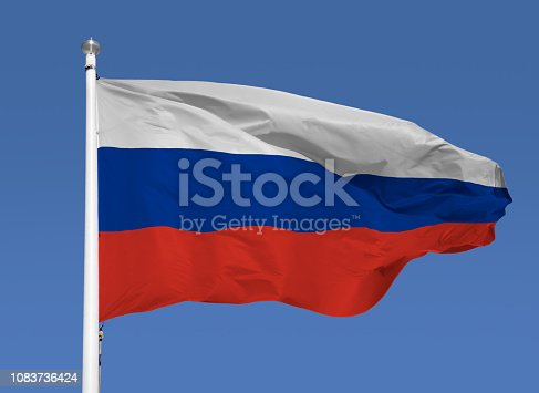 istock The flag outdoor 1083736424