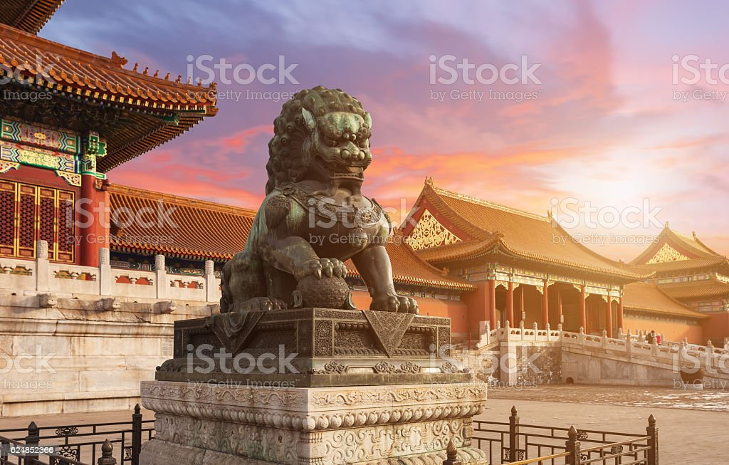 The Forbidden City  Beijing, China stock photo