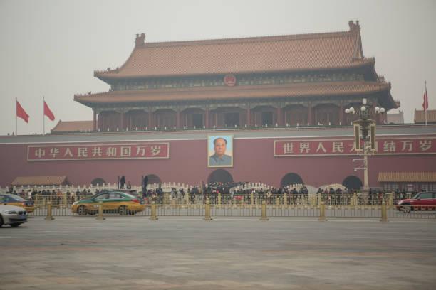 the forbidden city, beijing, china - chinese military bildbanksfoton och bilder