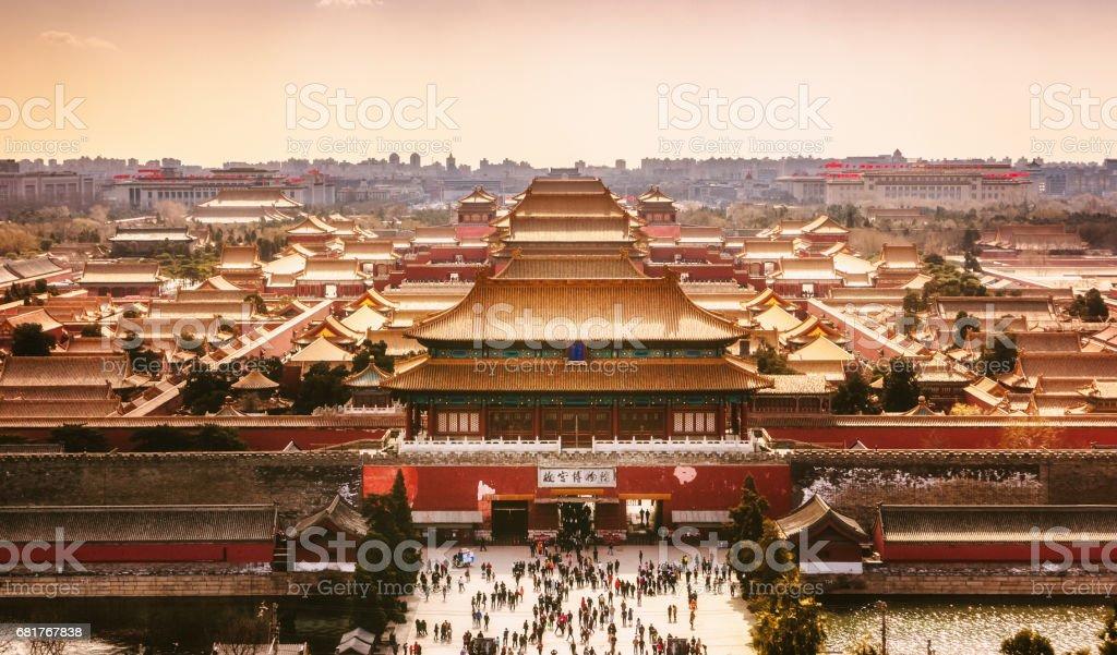 The forbidden city - Beijing, China. stock photo