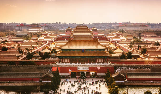 Die Verbotene Stadt - Beijing, China. – Foto