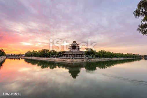 The Forbidden City, Beijing, China, Sunrise