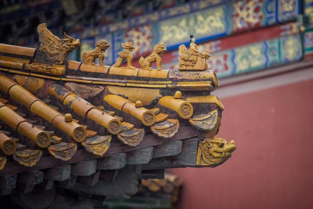 Die Verbotene Stadt in Peking, China – Foto