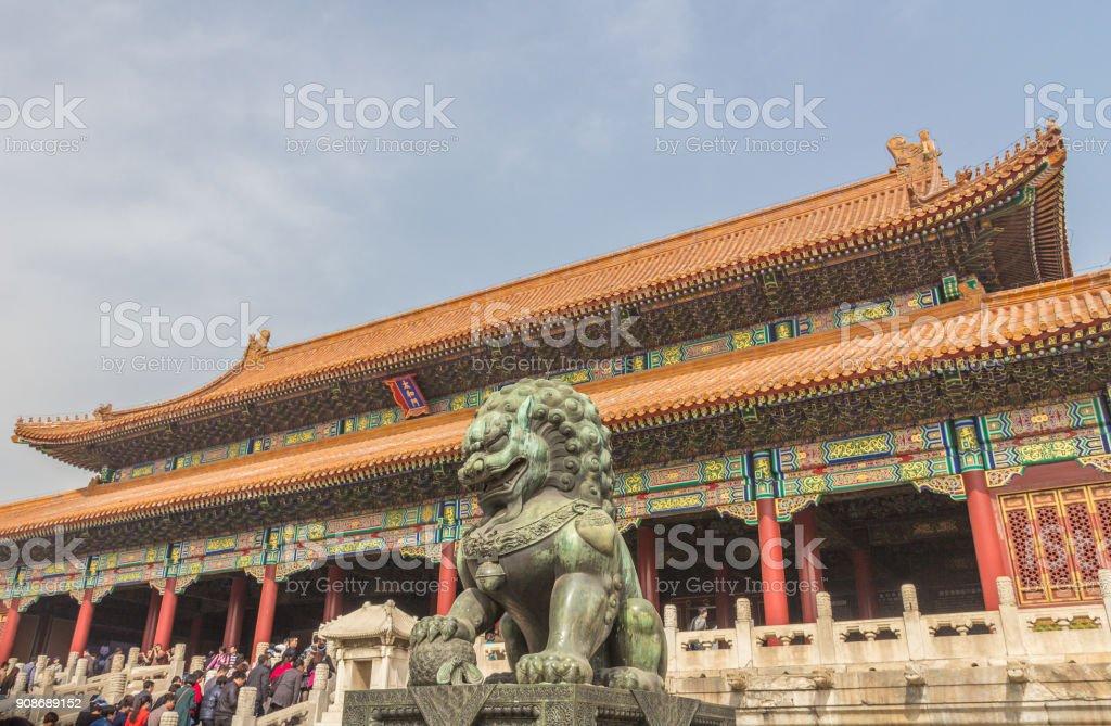 The Forbidden city in Beijing stock photo