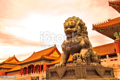 The Forbidden City with sunset glow in beijing,China