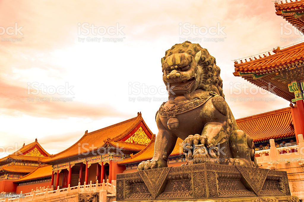 The Forbidden City in beijing,China stock photo