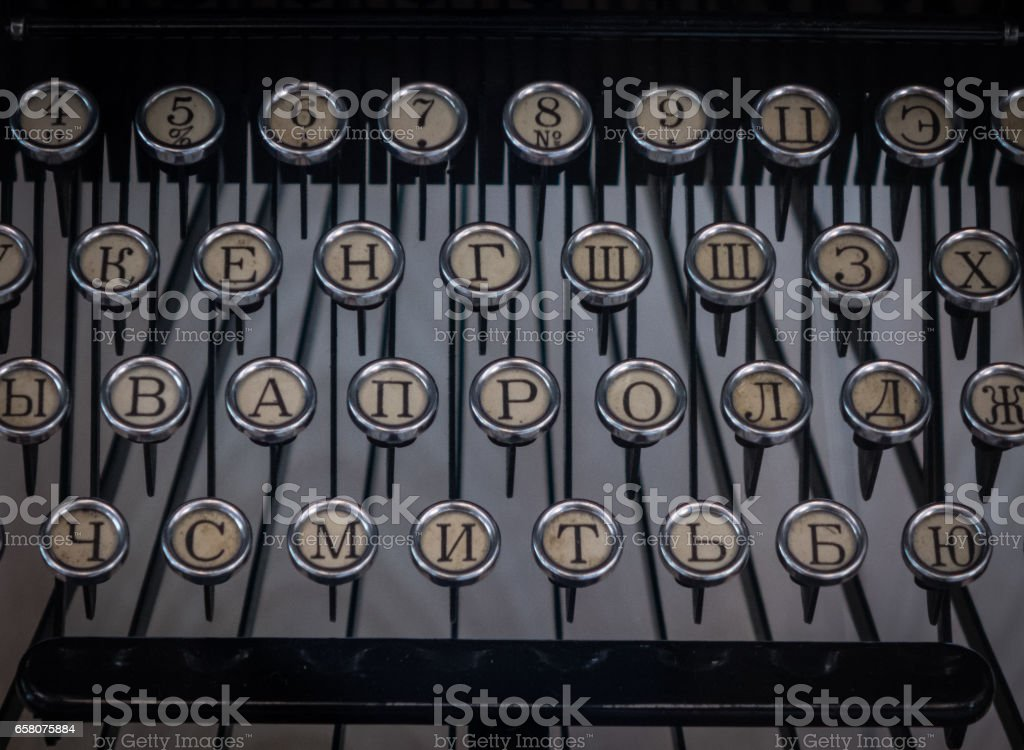 The fragment of an old and vintage typewriter royalty-free stock photo