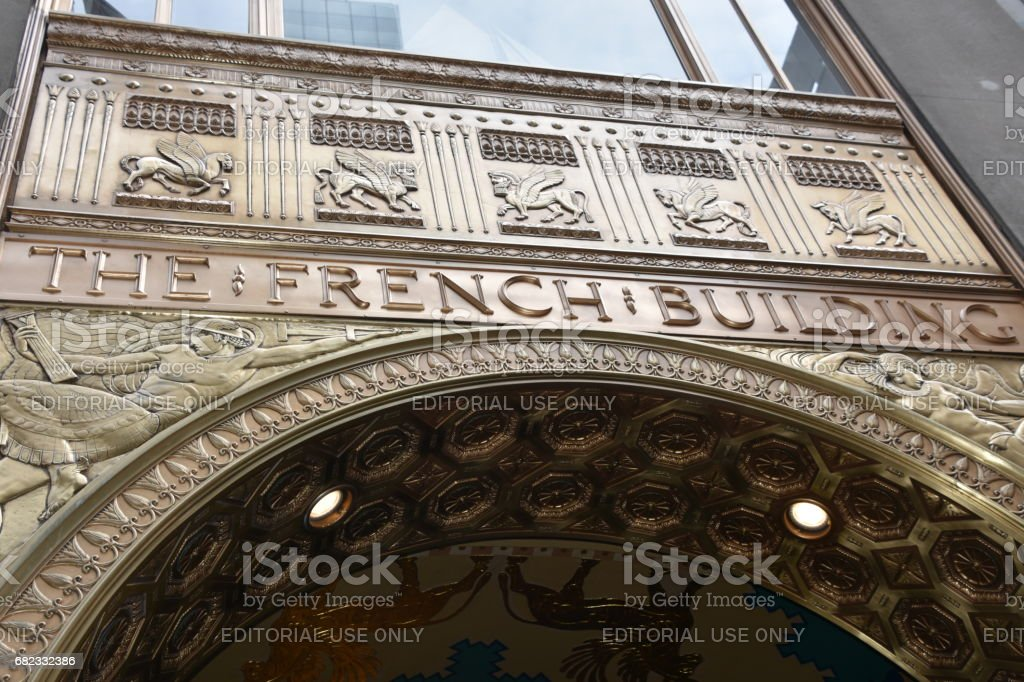 The French Building,Fifth Avenue,  New York stock photo