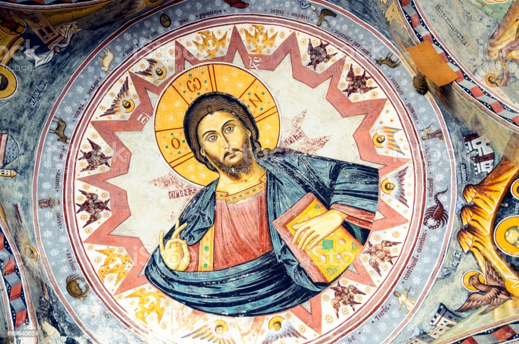 The fresco of Jesus Christ in the Monastery on Mount Athos stock photo