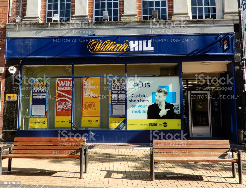 The frontage of William Hill Bookmakers in Winchester Street stock photo