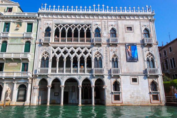 The Galleria Giorgio Franchetti Ca' d'Oro or Palazzo Santa Sofia stock photo