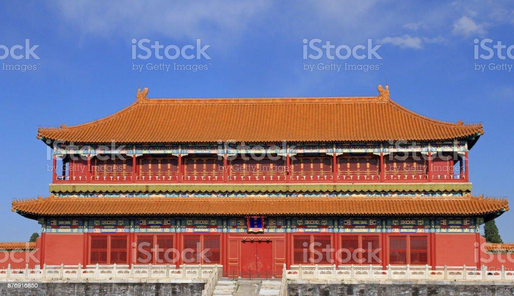 The Gate of Supreme Harmony stock photo