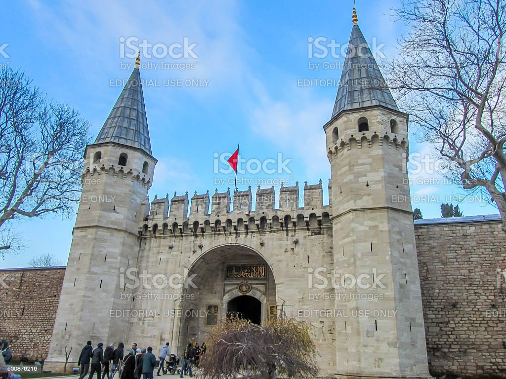 The gate of the Topkapi Palace stock photo