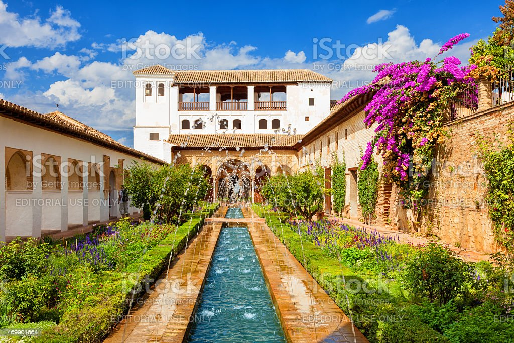 The Generalife of Alhambra de Granada stock photo