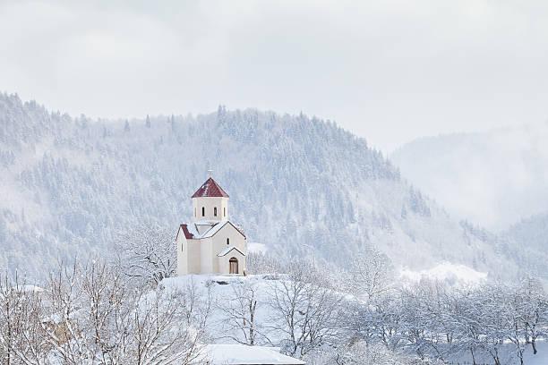 The Georgian Orthodox Church in Svaneti stock photo