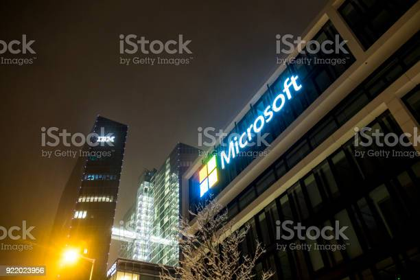 The german headquarters of microsoft is located close to the towers picture id922023956?b=1&k=6&m=922023956&s=612x612&h=t4mdhrfyfz1ieg5bcvcbnm1tlbpr4s99bl8qchuh6hk=