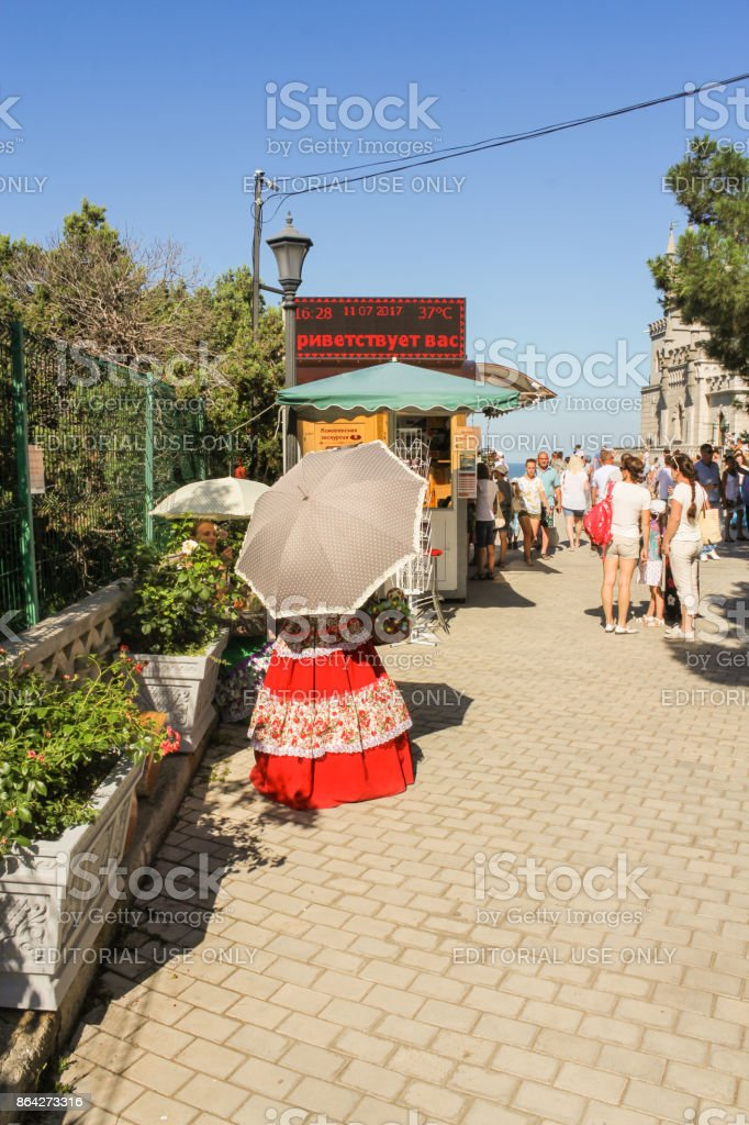 The girl is under the umbrella. royalty-free stock photo