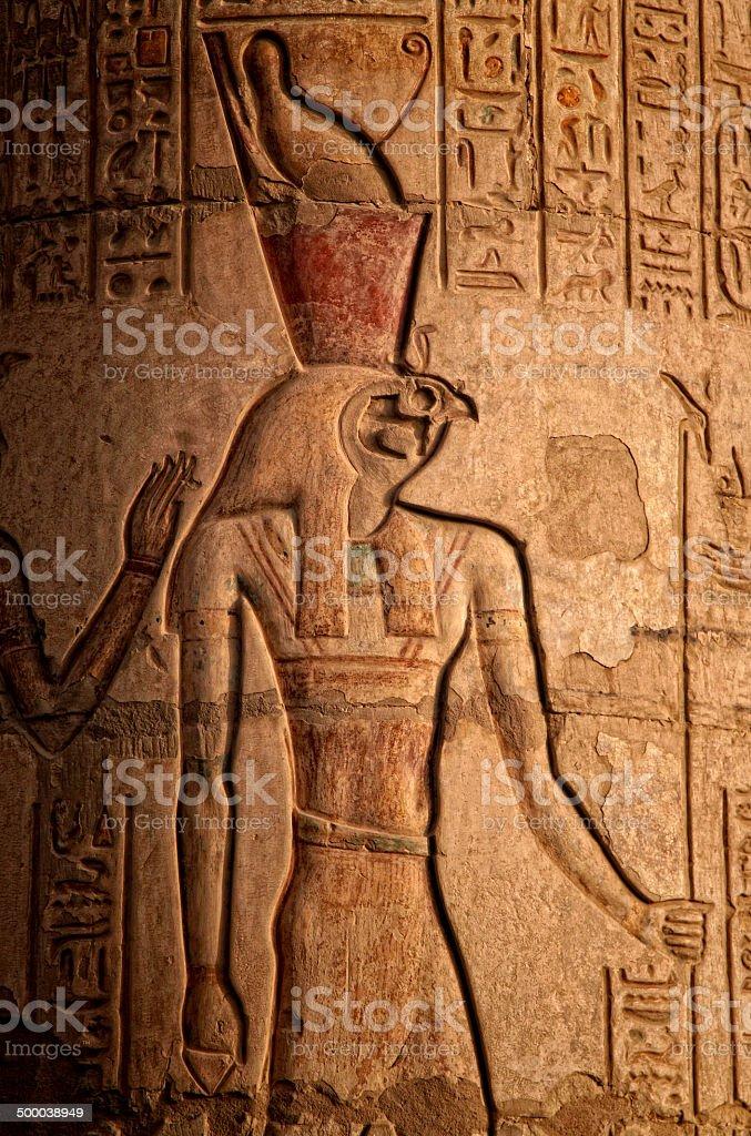 The god horus stock photo