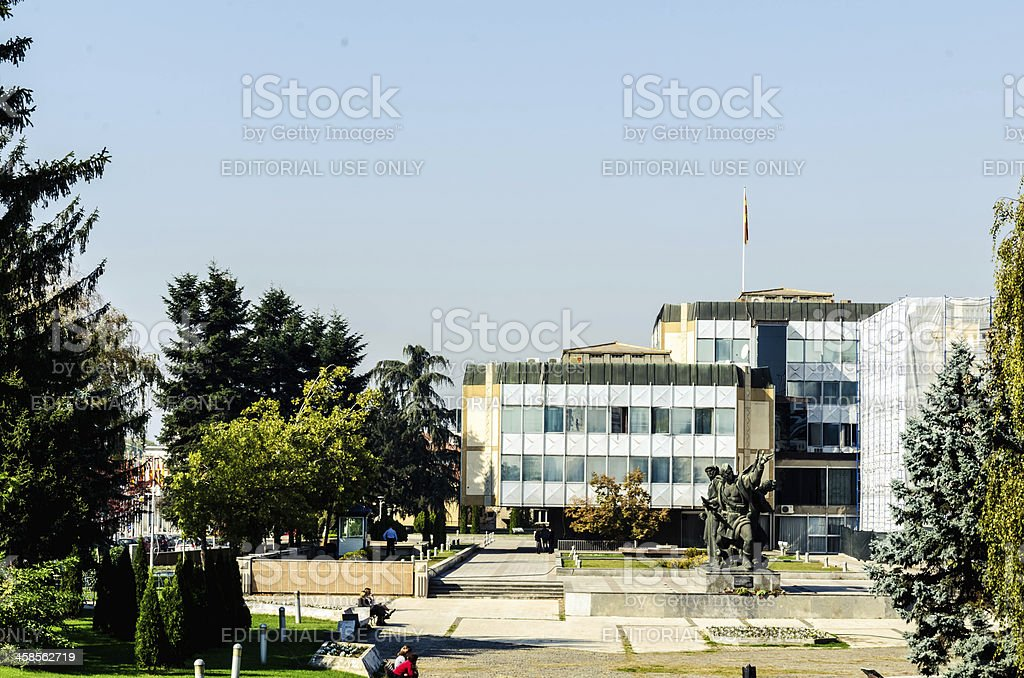 The government building. royalty-free stock photo