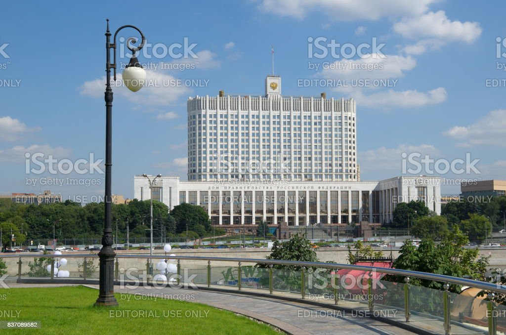 The Government House of the Russian Federation, Moscow stock photo