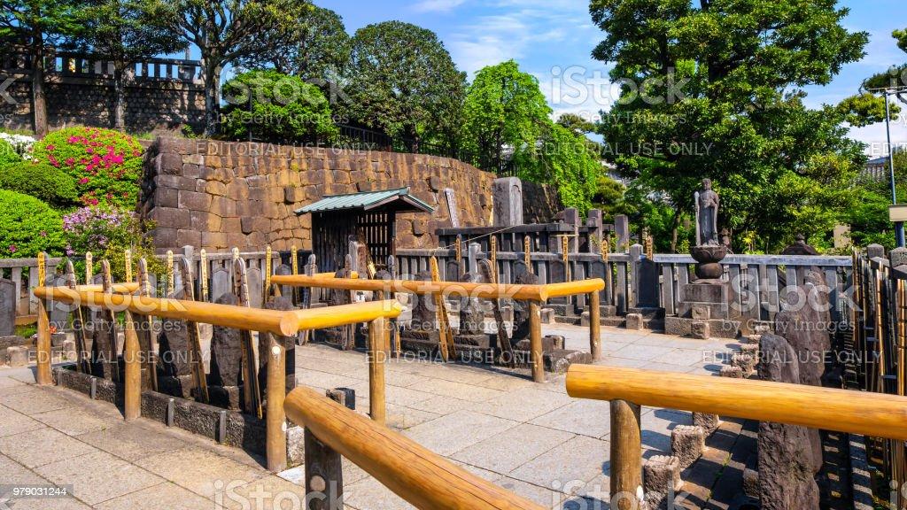 Tokyo Japan April 20 2018 The Grave Of 47 Ronin The 47 Loyal Masterless  Samurai One Of The Most Popular Japanese Historical Epic Legends At  Sengakuji