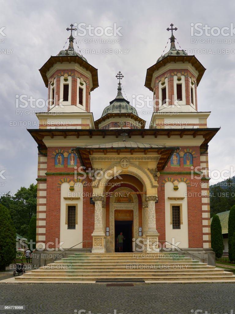 The Great Church of Sinaia Monastery royalty-free stock photo