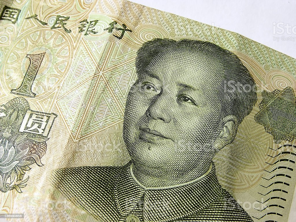 The Great Helmsman Mao on a banknote royalty-free stock photo