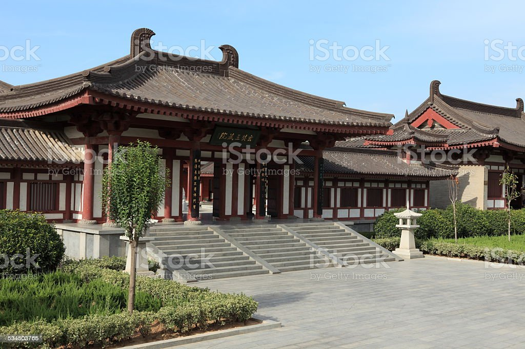 Die Große Wildgans Pagode von Xian in China stock photo