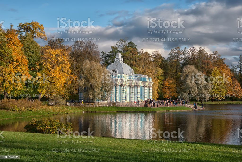 The Grotto Pavilion. Pushkin. Tsarskoye Selo. Russia stock photo