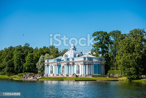 The Grotto pavilion, with a fanciful high roof, located on the northern side of the Great Pond,The Catherine Palace , a Rococo palace, the summer residence of the Russian tsars. St. Petersburg, Russia