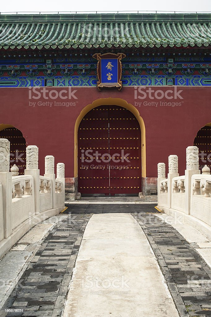 The hall of abstinence in Beijing stock photo