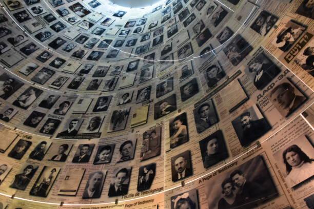 Die Halle der Namen in Yad Vashem, Jerusalem, Israel – Foto
