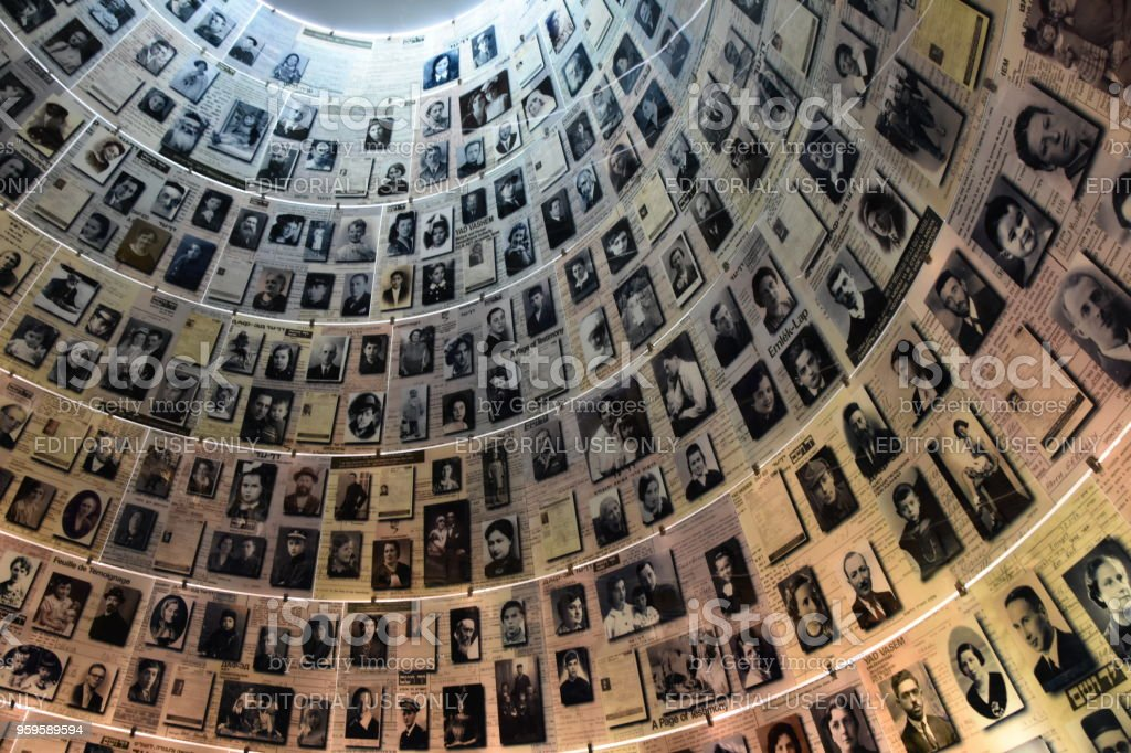 The Hall of Names in Yad Vashem, Jerusalem, Israel stock photo