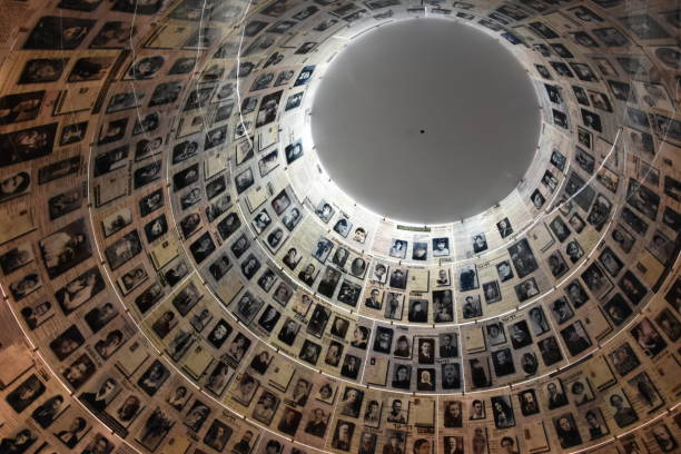 The Hall of Names in Yad Vashem, Jerusalem, Israel stock photo