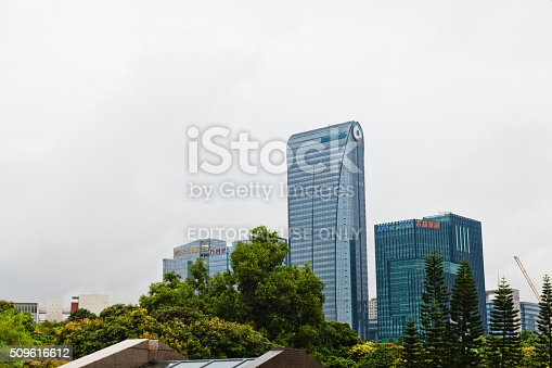 Shenzhen,China - October 7, 2015: The headquarters building of Tencent in Nanshan District, Shenzhen.