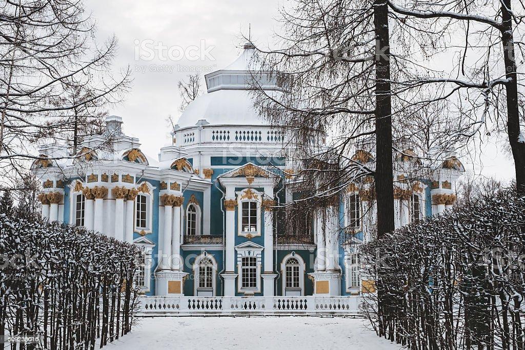 The Hermitage Pavilion, Catherine's Palace.  The Catherine Park. Tsarskoye Selo. stock photo
