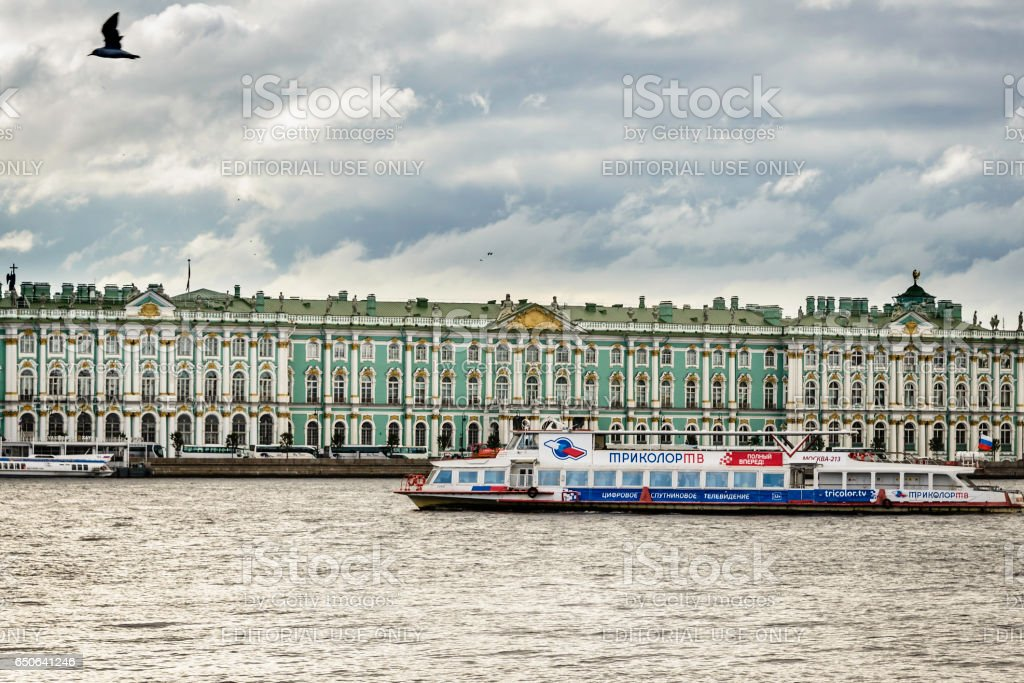 The Hermitage (Winter Palace), St. Petersburg, Russia stock photo