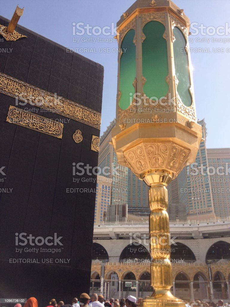 The Holy Kaaba Is The Center Of Islam Inside Masjid Al Haram